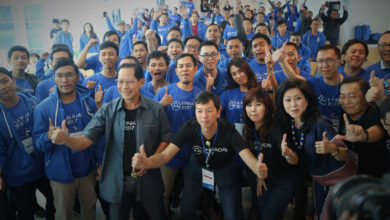 Photo of Finhacks 2017: Mencari Inspirasi Teknologi Perbankan